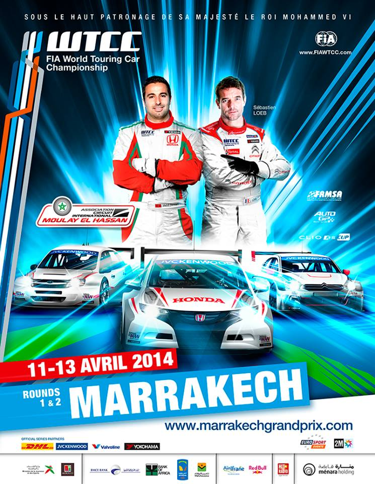 Marrakech célèbre le sport automobile en avril